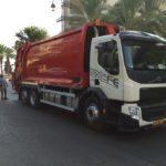 משאיות רמסע